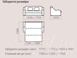 """Диван """"Еліпс 1400"""" /категорія 5/ из наличия"""