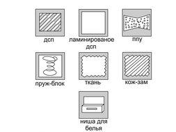 """Диван """"МОНИКА 2"""""""