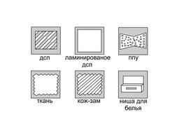 """Кровать """"ГАБРИЭЛЛА 2"""""""
