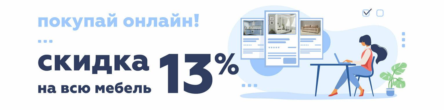 Угловые диваны - Интернет магазин Taburetka.ua