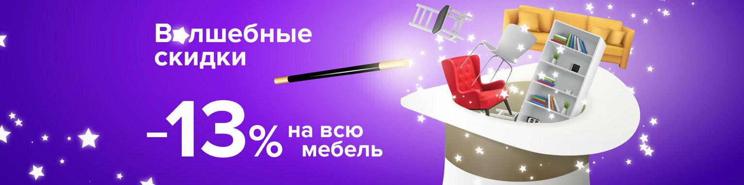 Киевский стандарт Шкафы - Купить недорого в интернет-магазине TABURETKA™ - Производитель: Киевский стандарт