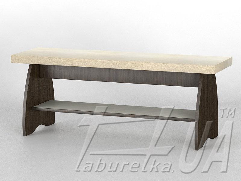 Лава-2