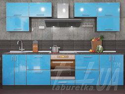 "Кухня ""Mirror Gloss Люкс"""
