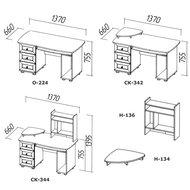 Комп'ютерний стіл О-224