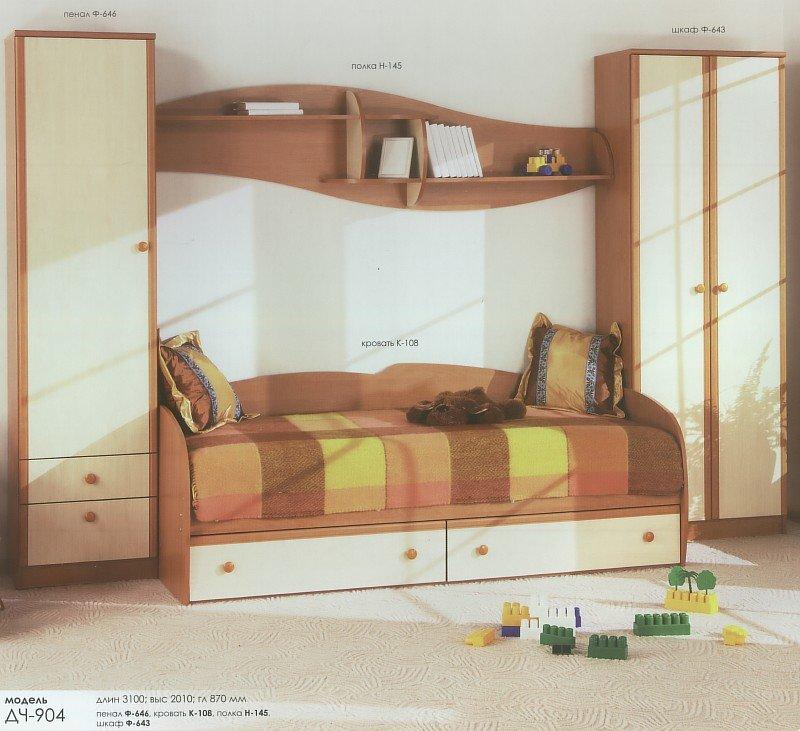 Набір в дитячу кімнату ДЧ-904
