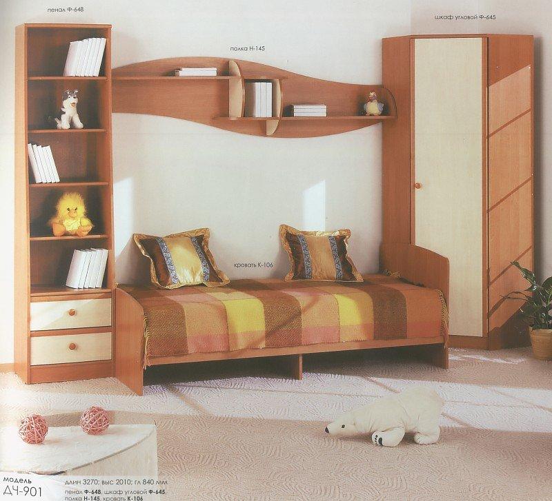 Набір в дитячу кімнату ДЧ-901
