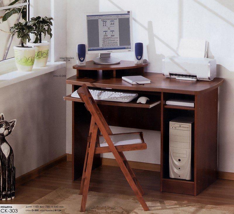 Компьютерный стол О-205