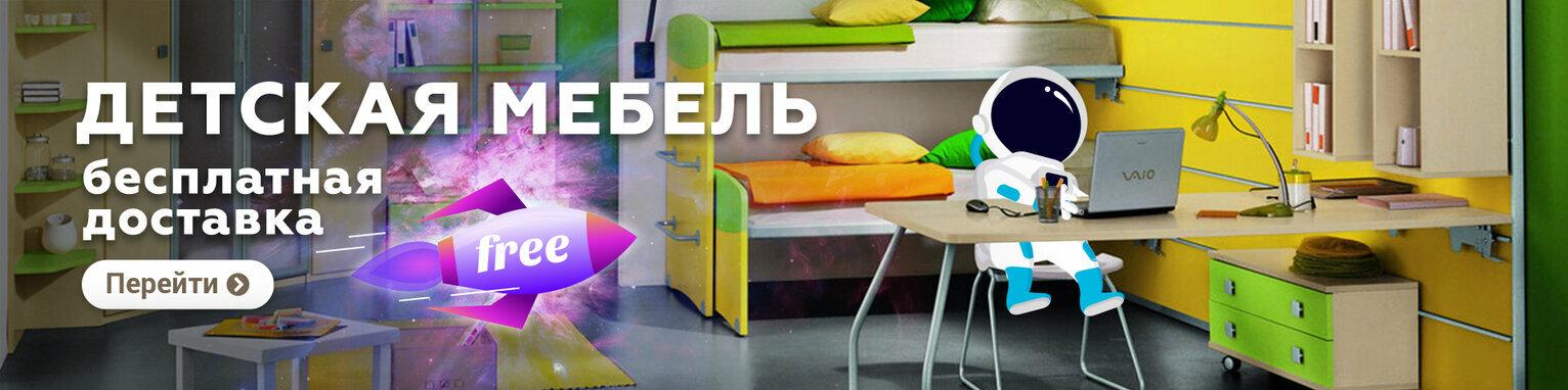 Кровати фабрики Луна бесплатная доставка по Украине
