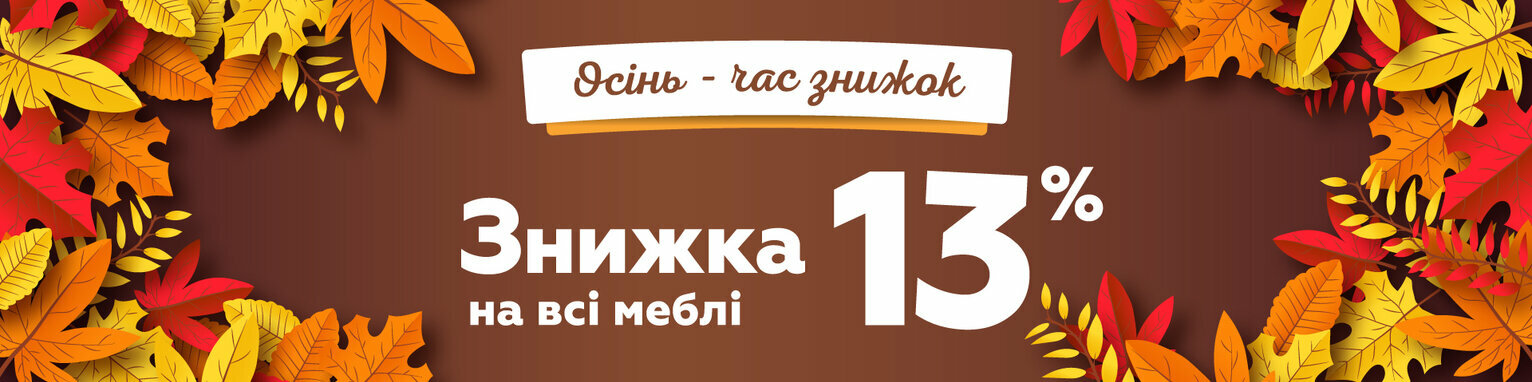 Стіл керівника купити в інтернет магазині Taburetka.ua