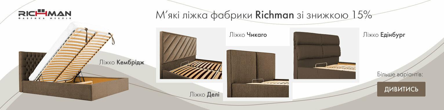 Ліжко трансформер в інтернет магазині Taburetka.ua