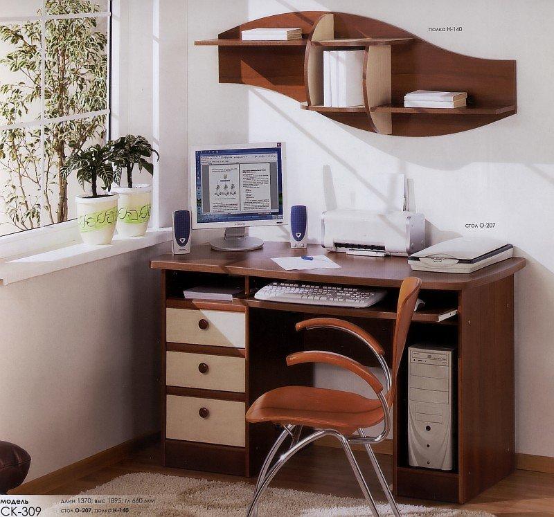 Компьютерный стол О-207