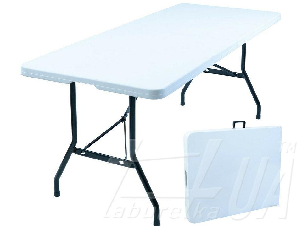"""Складной столик """"Стенли"""""""