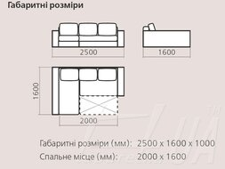"Диван угловой ""Валентин"""