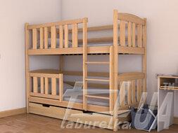 "Двоярусне ліжко ""Челсі"""