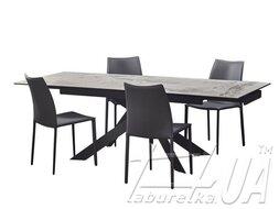 """Стол обеденный раскладной """"Gracio"""""""