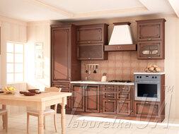 Кухня Бася