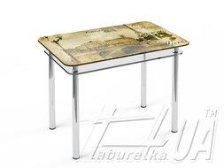 Стол обеденный S5