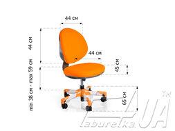 """Комплект зростаючий """"Mealux"""" (стіл Orion + крісло Vena)"""